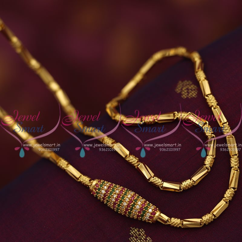 C7479 Ruby Emerald Mugappu Kushi Model Gold Plated Daily Wear 24 Inches 4 MM Chains