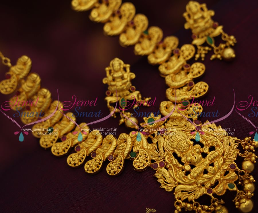 NL7660 One Gram Gold Plated South Indian Traditional Temple ...