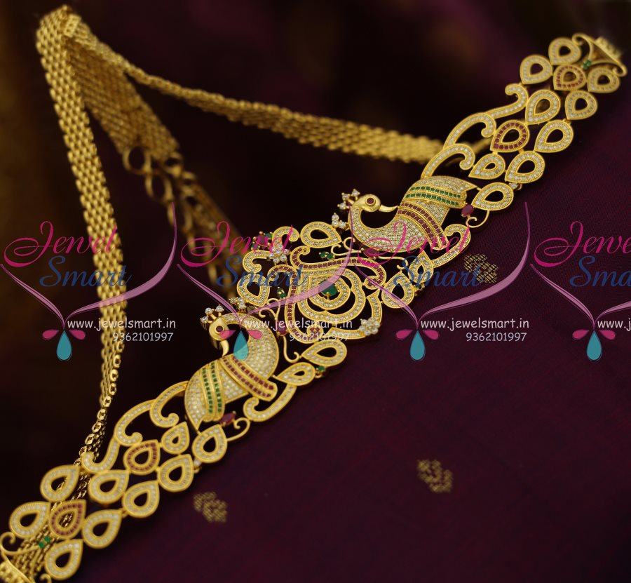 H8073 39 Inches Peacock Design Traditional Jewellery