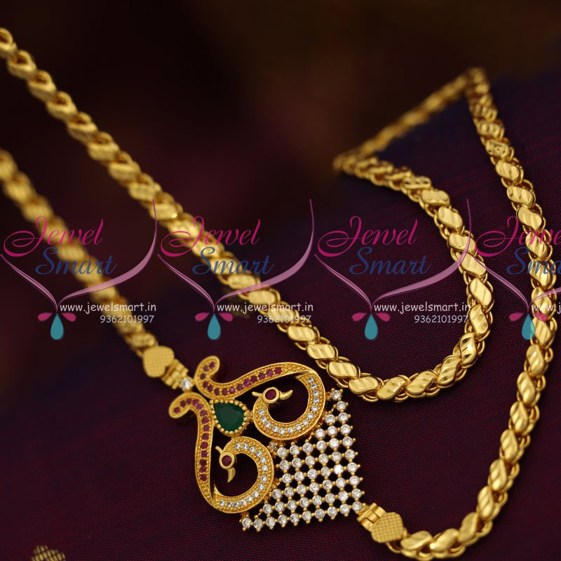 C8165 24 Inches Fancy Design Chain Peacock Ruby Emerald Mugappu South Indian Jewellery