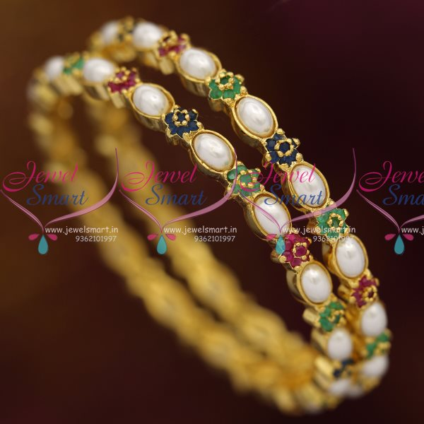 B8050 Pearl Navratna Gold Design Ruby Emerald Blue Stones