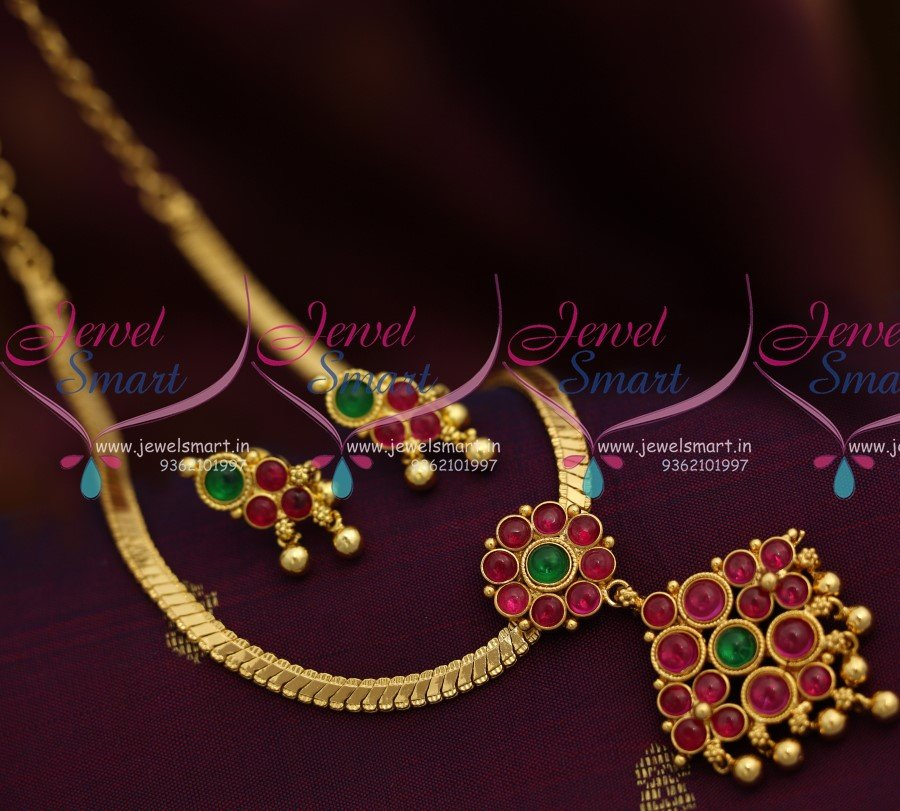 Nl8243 South Indian Traditional Kemp Red Green Attigai