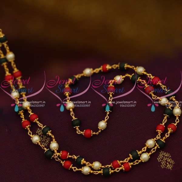 Cs9277 Coral Jade Pearl String Beaded Floral Gold Plated