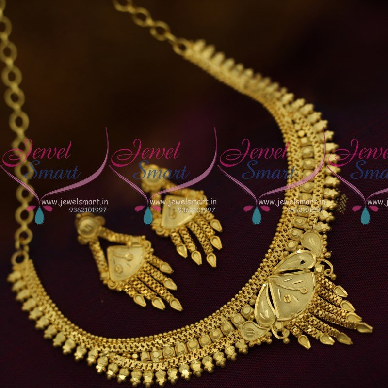 Artificial jewellery online shopping lowest price
