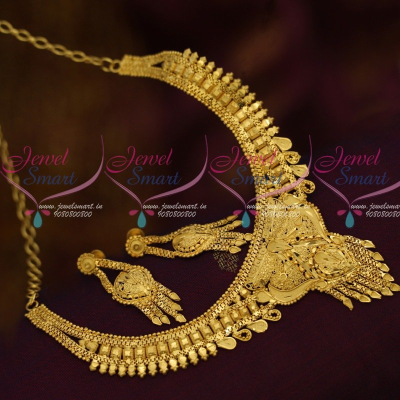 Nl11853 South Indian Traditional Gold Finish Artificial