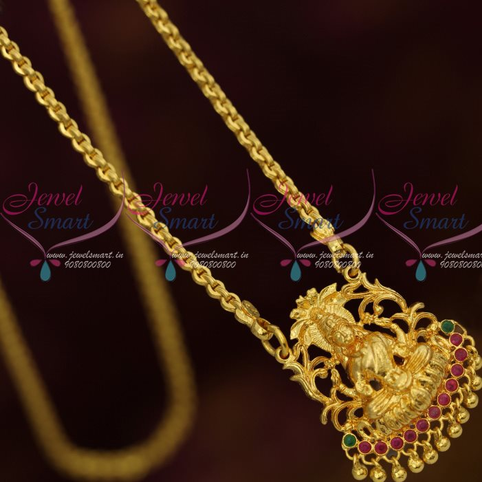 Jewellery India Online Shop Indian Gold Plated Necklace Sets: CS12985 Gold Plated Jewellery 24 Inches Chain Temple