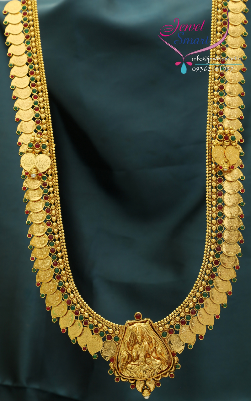 Temple Jewellery Mango Coin Long Necklace in Gold Designs