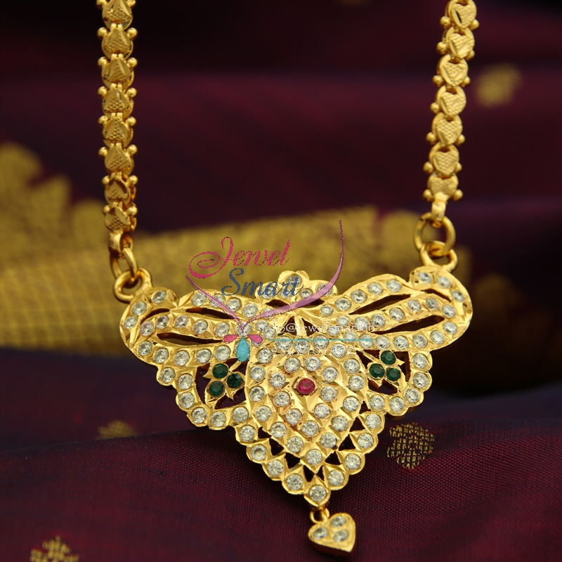 Cs1053 traditional gold design ad stones handwork pendant 24 cs1053 traditional gold design ad stones handwork pendant 24 inches chain set online exclusive aloadofball Images