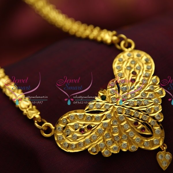 Cs1050 traditional gold design ad stones handwork pendant 24 inches cs1050 traditional gold design ad stones handwork pendant 24 inches chain set online exclusive mozeypictures Images