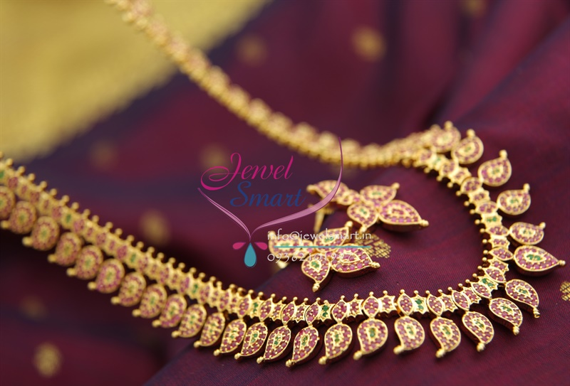 Nl1400 Exclusive South Indian Traditional Ad Ruby Emerald
