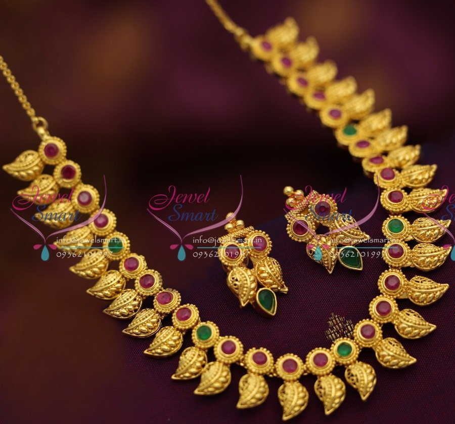 e679d1f58e1522 NL1557 Exclusive One Gram Gold Plated Jewellery Ruby Emerald Traditional  Indian Mango Design Jewellery High Quality