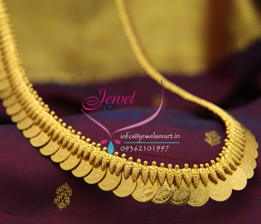 Indian Gold Jewellery Necklace Designs With Price: NL1737 Gold Design Plated Kasulaperu South Indian