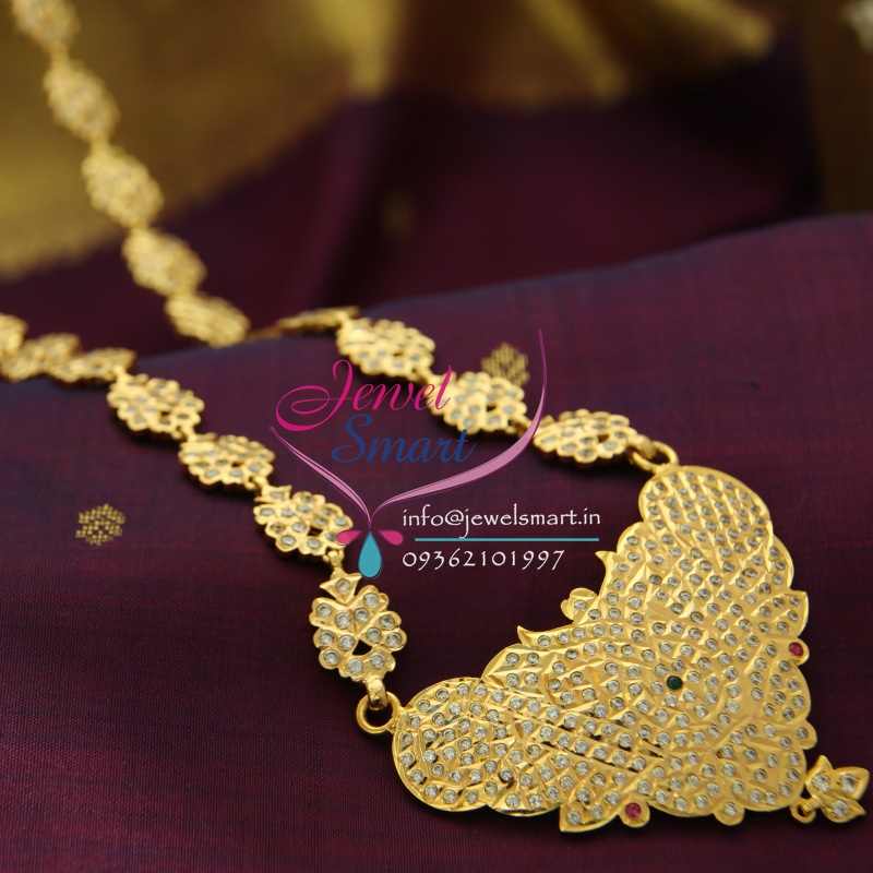 NL1751 Tamilnadu Salem Special Gold Work Long Imitation Haram Traditional South Indian Jewellery