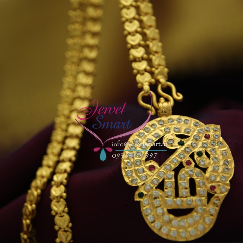cs1881 south indian om design traditional jewellery