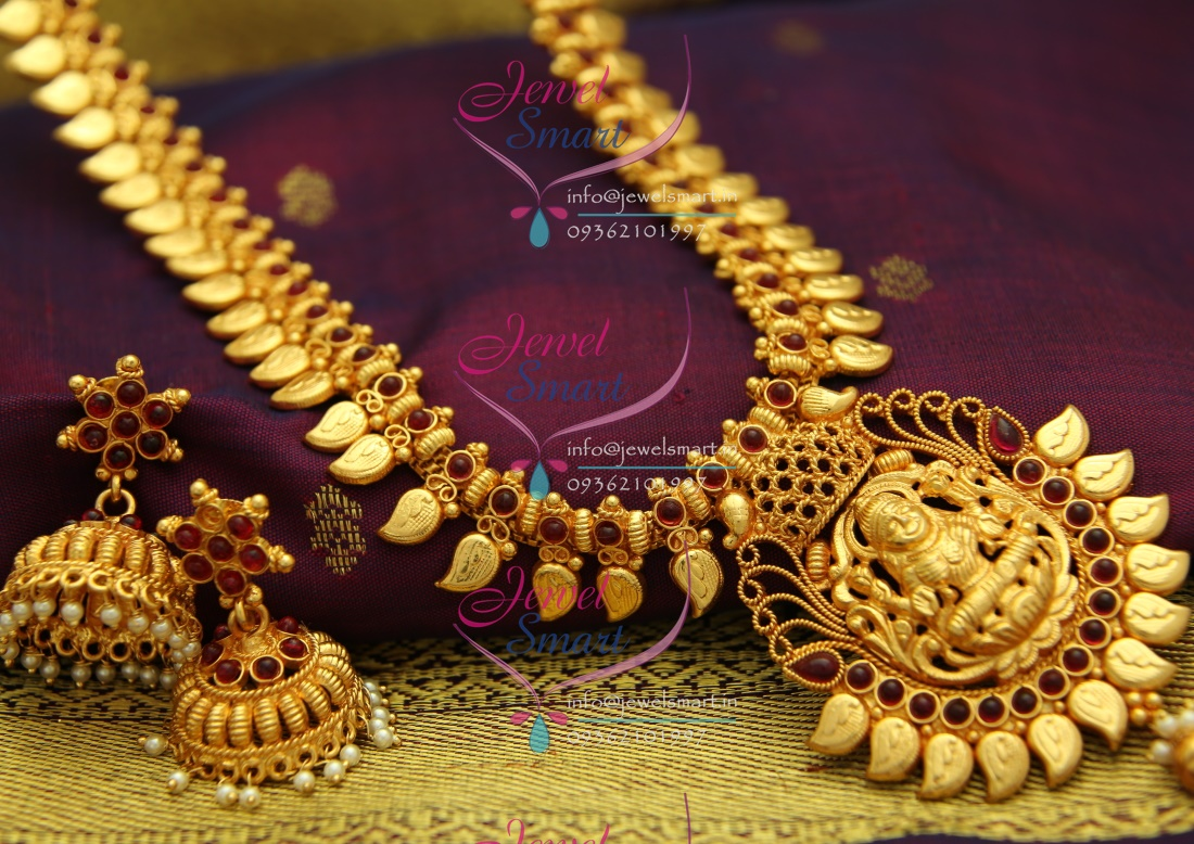 gold south indian jewellery designs with price
