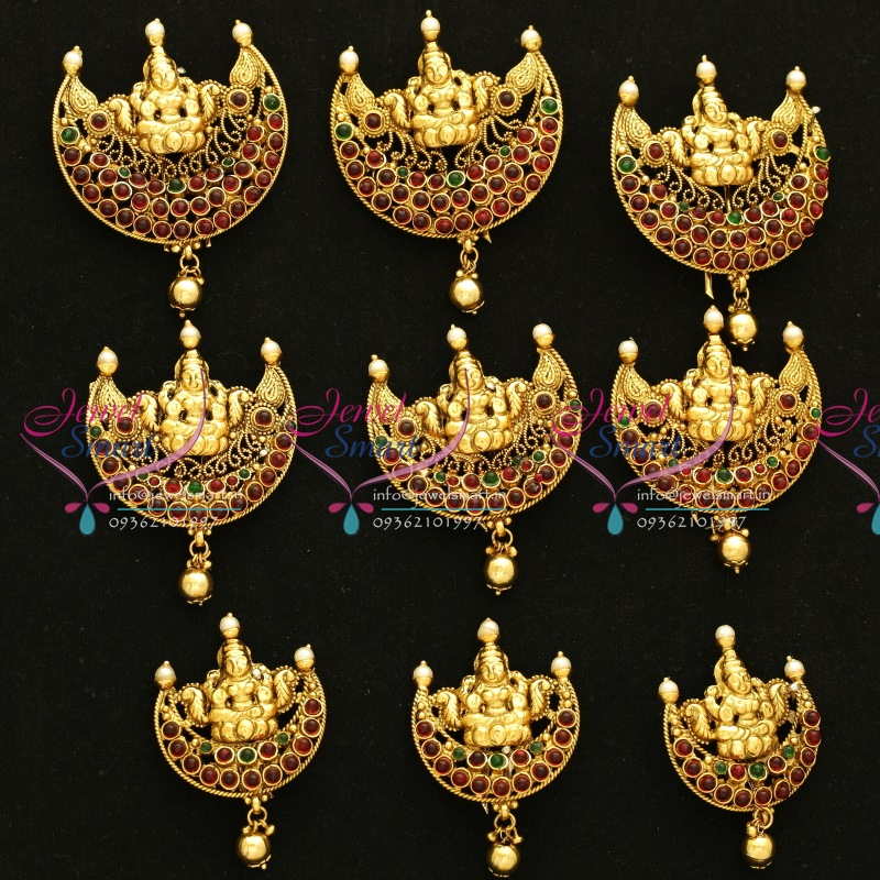 H3076 laxmi nagas temple jewellery antique gold plated hair h3076 laxmi nagas temple jewellery antique gold plated hair decoration hook type choti 9 pcs set junglespirit Images