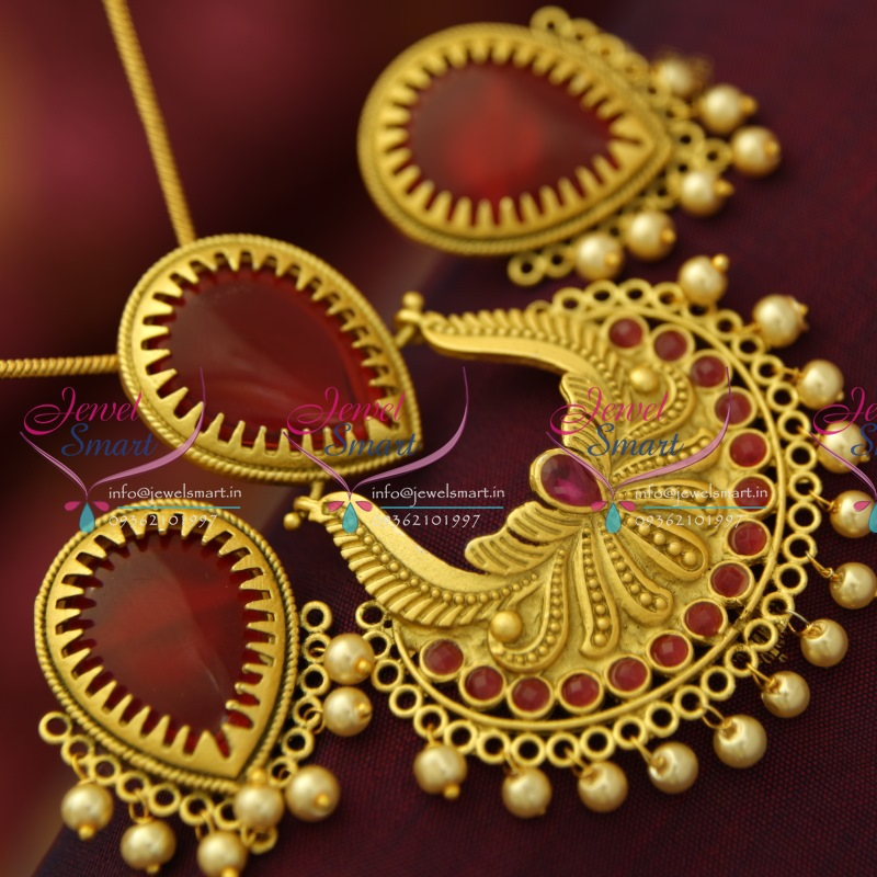 Ps5091 Latest Antique Mat Finish Jewellery Nakshi Design