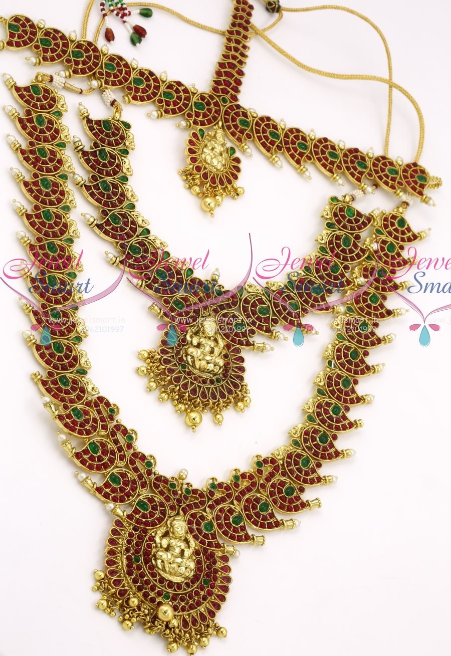 WS7176 Kemp Antique Full Bridal Wedding Jewellery Set Kerala Style ...