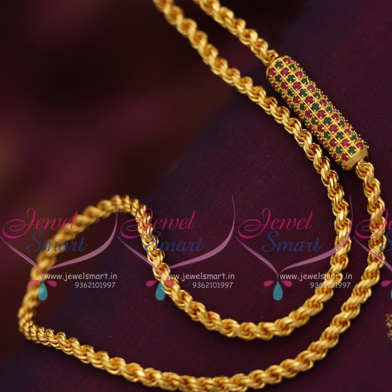 C7272 Ruby Emerald Mugappu Thali Kodi 24 Inches 4 Mm