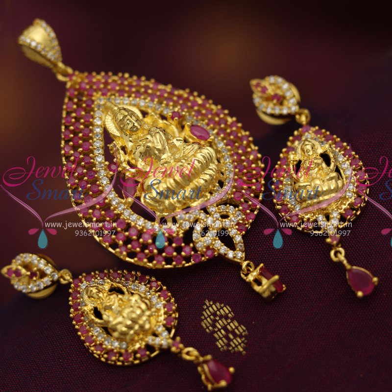 Ps7086 temple jewellery pendant set collections online best prices ps7086 temple jewellery pendant set collections online best prices shopping aloadofball Choice Image
