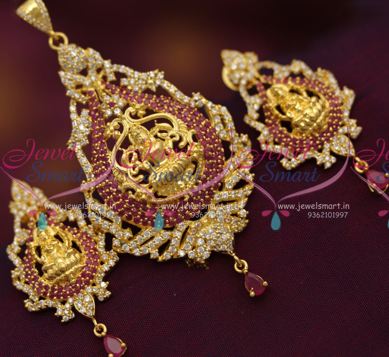 Ps7087 one gram temple jewellery pendant sets jewellery ps7087 one gram temple jewellery pendant sets jewellery collections online shopping mozeypictures Choice Image
