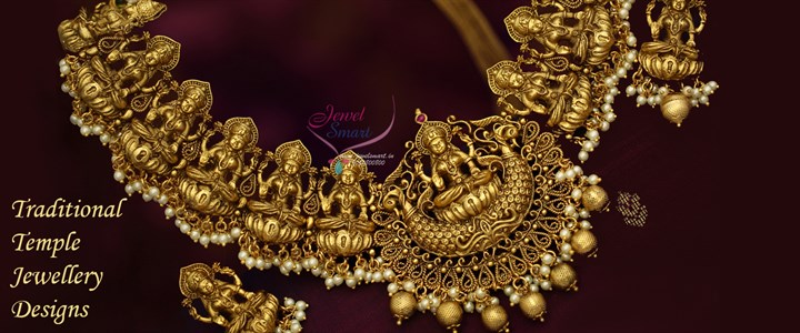 Temple Jewellery Antique Gold Plated Traditional Bridal One Gram Gold Designs