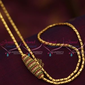 flexible-gold-design-mugappu-chains-ruby-emerald-semi-precious-imitation-daily-wear-jewellery