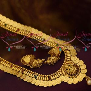 Kasumala Haram Long Necklace Latest South Indian Traditional Temple Jewellery Designs Buy Online