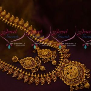 Peacock Design Matte Finish Latest Fashion Jewellery South Indian Handmade Haram Collections Online