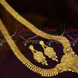 Mango Design Traditional Gold Finish Light Matte Fashion Haram Collections Online