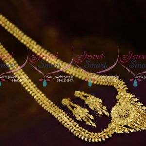 Light Gold Matte Plated Traditional Wedding Medium Haram South Indian Jewellery Online