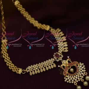 AD Jewellery Ruby White Stones Chain Bajuband Arm Vanki Flexible Design Online