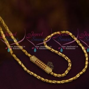 Ruby White Mugappu Double Design  Flexible Solid 24 Inches 4 MM Chains Daily Wear