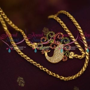 24 Inches Peacock Design Chain Multi Colour Side Pendant Mugappu Jewellery Buy Online