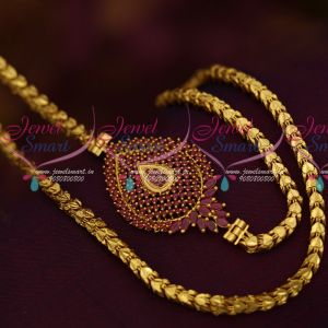 24 Inches Fancy Design Chain Ruby AD Side Pendant Mugappu Attached Jewellery Buy Online