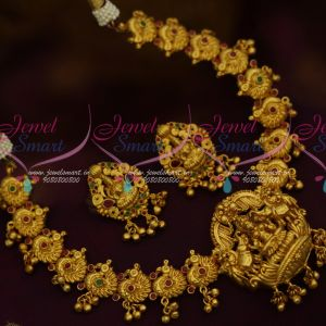 Bahubali Movie Style Traditional Temple Nagas Jewellery One Gram Gold Gajalakshmi Collections