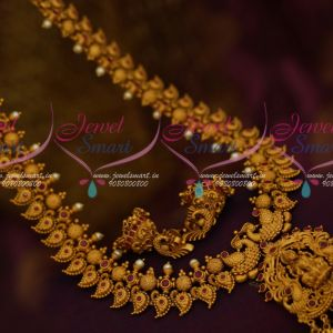 Temple Jewellery Peacock Mango Chain Medium Haram Matte Gold Antique Designs Online