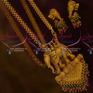 Baahubali Movie Style Royal Jewellery Chain Pendant Elephant Design Fabulous Imitation Antique Collections Double Step Bead Drops Online