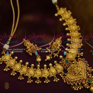 Temple Design Engraved Mango Pearl Decorated One Gram Traditional South Indian Jewellery Set Onlineb