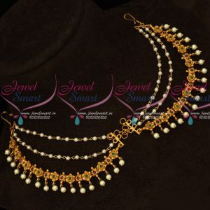 Antique Mattal Ear Chain Pearl 3 Layer Design Latest Jewellery Accessory Online