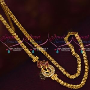 Ruby Floral Model Mugappu Side Pendant Covering Chains Gold Design Jewelry Online