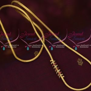 Gold Jewellery Inspired Mugappu Chain Designs Imitation Roll Kodi Chains Online