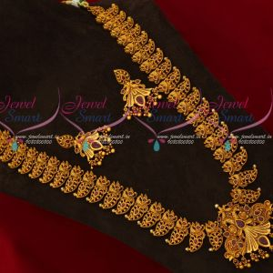 Ruby AD Stones Peacock Design Intricately Finished Gold Inspired Haram Latest Designs