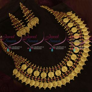 Antique Gold Plated Temple Coin Broad Grand Bridal Necklace Red Kemp Stones