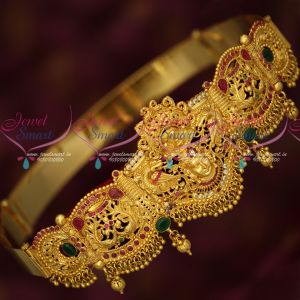 Kids Jewellery One Gram Gold Temple Vaddanam Lord Vishnu Design Traditional Collections