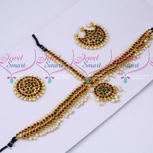 Low Price Kemp Bridal Damini Hair Jewellery Classical Dance Imitation Collections