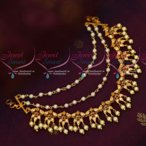 Antique Matte Gold Plated Multi Layer Pearl Mattal Latest Hair Accesssory Online