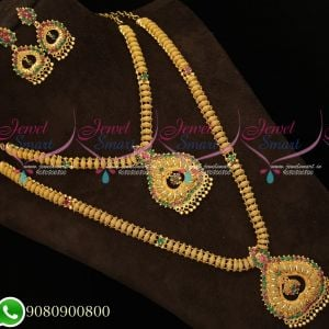 Gold Plated South Indian Combo Jewellery Set Short Long Necklace Designs