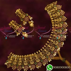 Antique Gold Plated Temple Jewellery Nagas Traditional Look Imitation Online