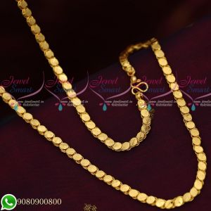 Gold Plated Chains Fancy Oval Design Copper Metal 24 Inches Daily Wear Imitation